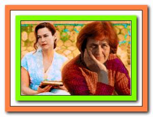 Свекровь и невестка