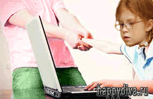 Компьютерная зависимость у детей и подростков