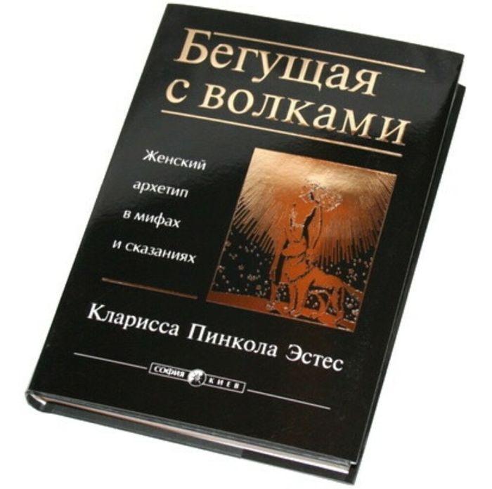 книги для саморазвития и самосовершенствования личности