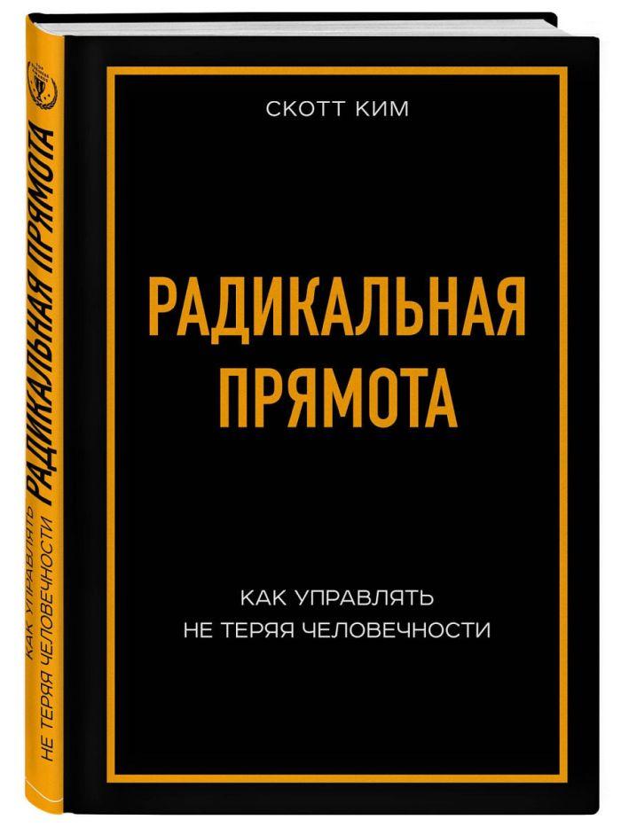 книги для саморазвития которые должен прочитать каждый