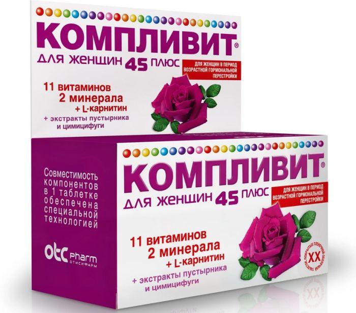 недорогие витамины для женщин
