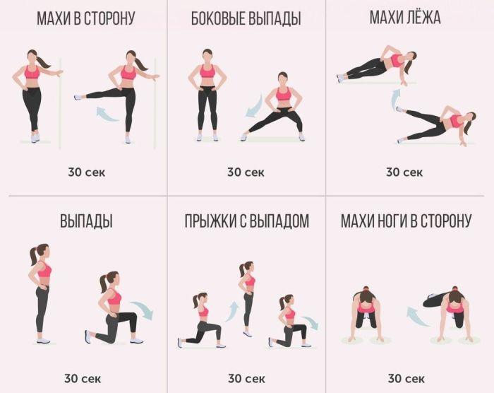 комплекс упражнений на свежем воздухе